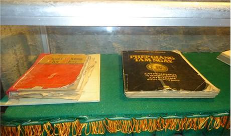 Chữ quốc ngữ -  Sự hình thành, phát triển và những đóng góp và văn hóa Việt Nam