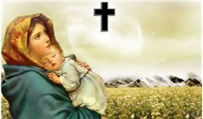 Trung gian, Đức Mẹ (Maria), Đấng