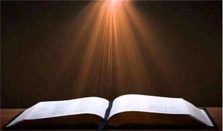 Lời Chúa trong đời sống đức tin của tôi