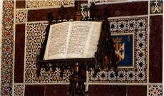 Tòa tôn vinh sách thánh đối xứng với nhà tạm?
