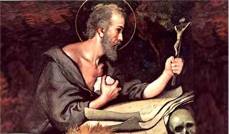 Thánh Giêrônimô
