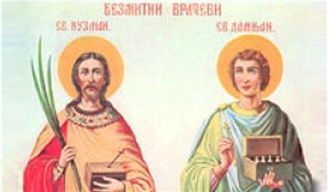 Thánh Cosma và Thánh Đamianô