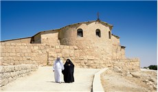 Thánh đường tưởng niệm Môsê trên đỉnh Nebo