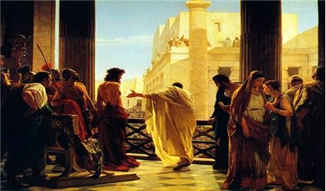 Tìm thấy nơi xét xử Chúa Giêsu