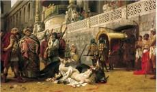 Các thánh tử đạo tiên khởi của giáo đoàn Rôma