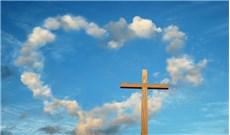 Tình yêu của Chúa Giêsu Kitô