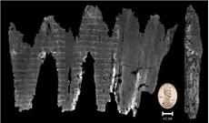 Giải mã bản Kinh Thánh cổ nhờ công nghệ mới