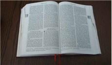 Lời giải từ Kinh Thánh