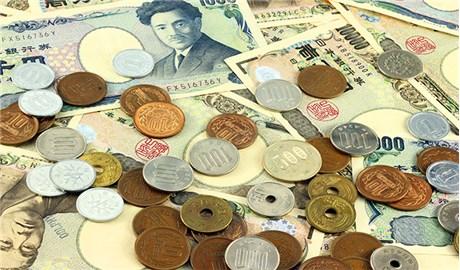 Đồng tiền chân chính