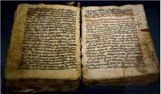 Quyển Kinh Thánh cổ đầy đủ nhất thế giới