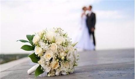 Hôn nhân và hạnh phúc