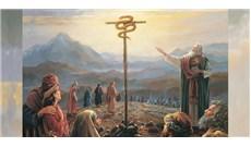 HỌC HỎI PHÚC ÂM CHÚA NHẬT IV MÙA CHAY - NĂM B