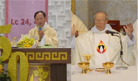 Mừng 50 năm và 60 năm linh mục