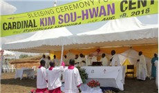 Trung tâm Hồng y Stephen Kim Sou-hwan tại Uganda