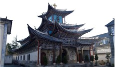 Tòa Thánh và Trung Quốc đạt thỏa thuận tạm thời