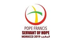 Logo chính thức chuyến tông du Marốc của Đức Giáo Hoàng