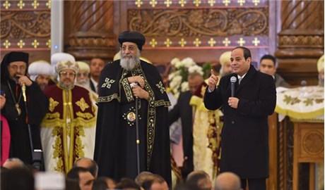 Giáo hội Chính Thống Copte Ai Cập thánh hiến nhà thờ Chánh tòa