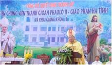 Giáo Phận Hà Tĩnh thành lập Tiền Chủng viện