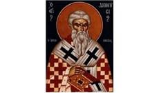 Thánh Điônysiô, giám mục, tử đạo