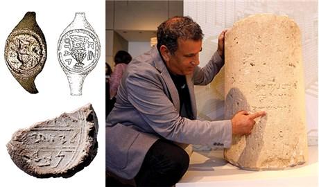 Những phát hiện nổi bật về khảo cổ Kinh Thánh trong năm