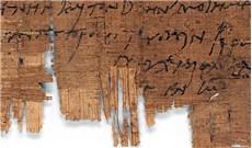 Tài liệu cổ nhất về Kitô giáo ngoài Kinh Thánh
