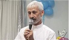 Một nhà truyền giáo tử nạn ở Puerto Rico