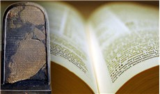Manh mối cuộc chiến trong Cựu Ước trên cổ vật 2.800 năm tuổi
