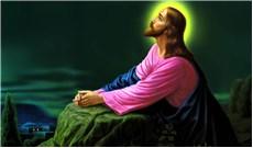 Thiên Chúa Thánh Thiện