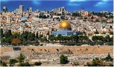 Giêrusalem, lịch sử