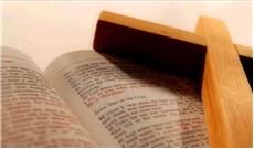 Để lời Chúa đi vào tâm hồn và đời sống