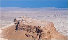 Cung điện treo ở Masada