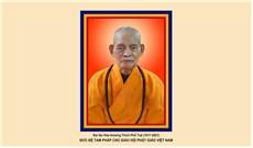 Đại lão Hòa thượng Thích Phổ Tuệ, Pháp chủ Giáo hội Phật giáo Việt Nam viên tịch
