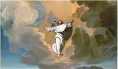 Thăng thiên, lễ