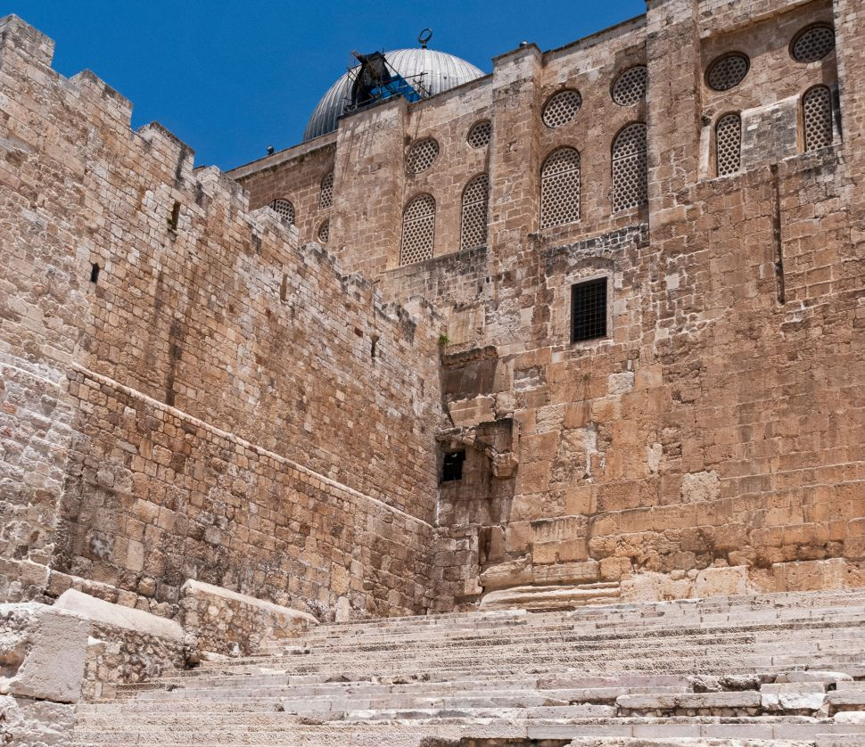 Những phát hiện ấn tượng về khảo cổ Kinh Thánh năm 2019