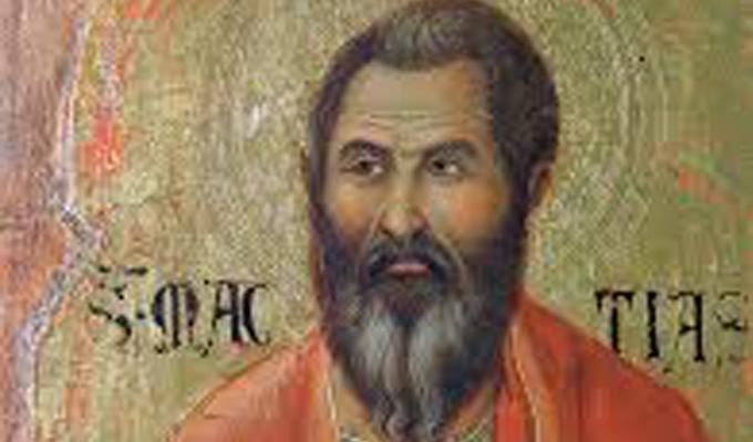 Thánh Matthias